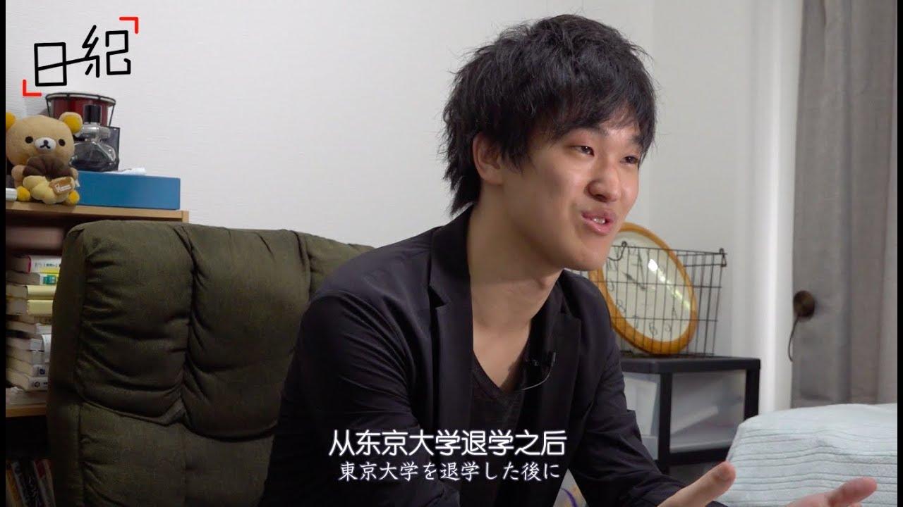 【日本語字幕あり】秋山燿平紀錄片〜會十種語言是什麼樣的體驗?〜