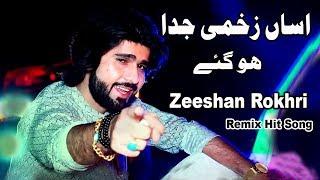Asan Zakhmi Juda Ho Gaye Kisey Di Lag Nazar Gaye Ay Zeeshan Rokhri Javed 4k Movies