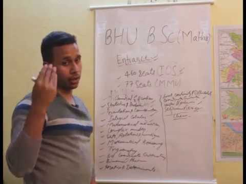 HOW  TO  CRACK  BHU  B.Sc,  MATHS(गणित )  entrance  exam complete detail