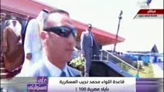 بالفيديو.. أحمد موسى: تسليح قاعدة محمد نجيب العسكرية يُعادل 20 دولة