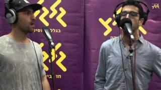 חנן בן ארי ואיזי - מאש-אפ החיים שלנו תותים + Ego (חי באולפן גלגלצ)