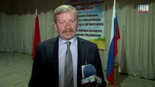 Белорусско-Российская конференция по вопросам охранам труда прошла в Гродно
