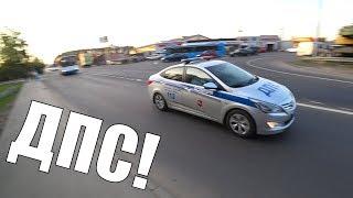 Кездесу ЖПҚ!!! Покатушка арналған питбайке!!! Школьник!! Полиция Police pitbike