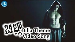 Billa Telugu Movie - Billa Theme Song || Prabhas || Anushka Shetty || Hansika Motwani