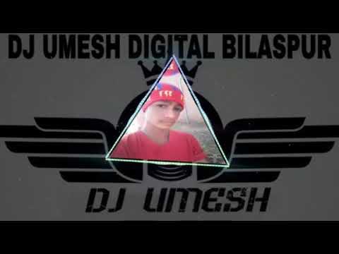 Pankhida O Pankhida Full Vibrate Mix DJ Umesh Digital Bilaspur Mo 7898765850