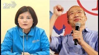 張麗善攜手韓國瑜 挺農漁民發聲