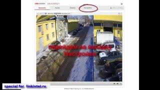 Установка умного видеонаблюдения в Лобне