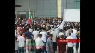 Грозный встречает призера олимпийских игр Чечня.