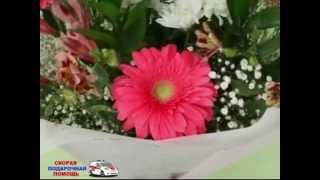 Букет из хризантем, гербер и альстромерий