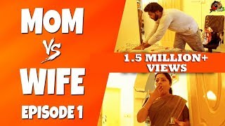 Mom Vs Wife | Pondatti Purushan | Mini Series #Ep1 | Sillaakki Dumma