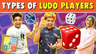 Types of LUDO Players | The Half-Ticket Shows