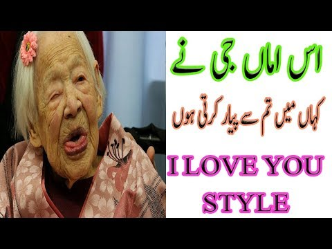 Most Trending Funny Videos || Latest Funny Video || Amma G I Love U