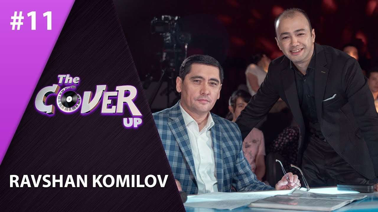 The Cover Up 11-son Ravshan Komilov (4-mavsum 23.06.2019)