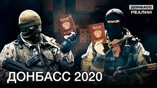Россиян на Донбассе стало больше | Донбасc Реалии