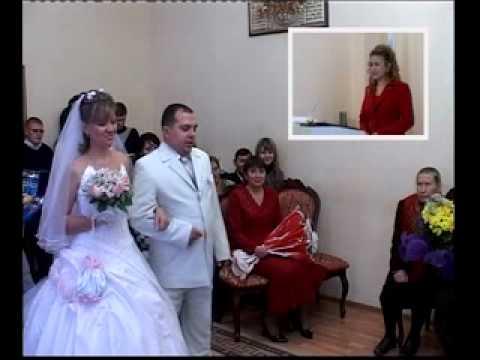 Реп на свадьбу жениху