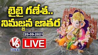 Ganesh Nimajjanam 2021 LÏVE Updates   Telangana, Hyderabad   V6 News