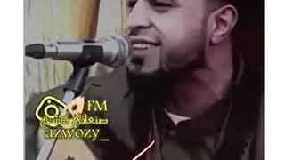 صلاح الأخفش براحتك روح لا ترجع 2018 جديد لأول مره يغنيها