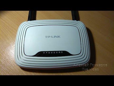 Как разобрать роутер TP-LINK, что внутри роутера TL-WR841N и его устройство