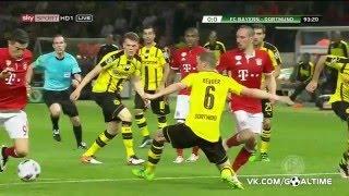 Compacto Final Copa Alemana Bayern Munich vs Borussia Dortmund 0-0 (4-3)