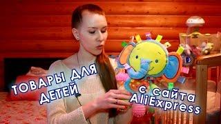 видео Детские погремушки