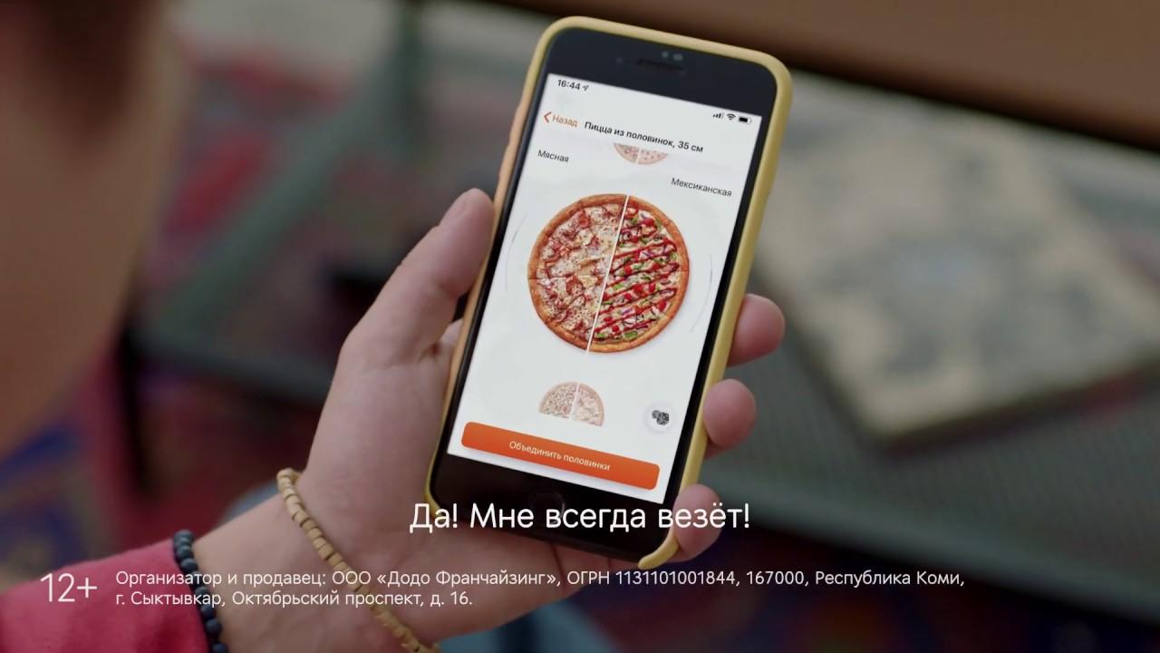 Пицца-половинки: 2 вкуса в одной пицце