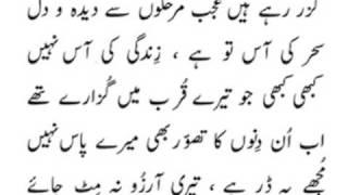nasir kazmi: woh dilnawaz hai: mehdi hassan (hq) وہ دلنواز ہے: ناصرؔ کاظمی