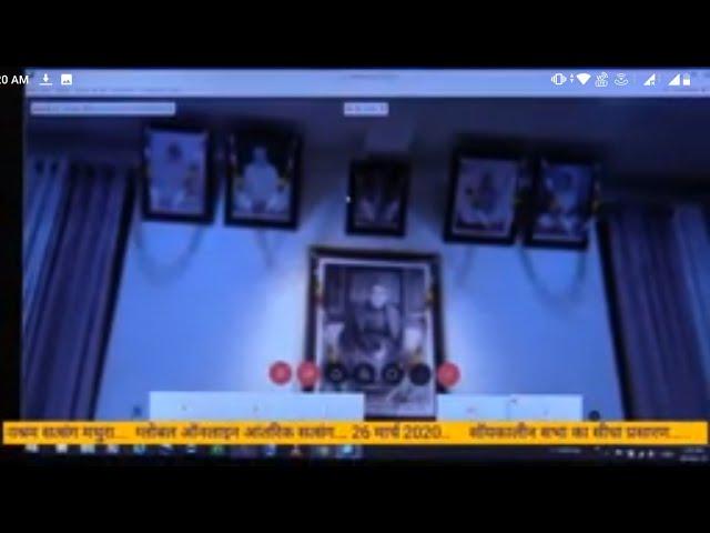 26th March 2020. Evening Meeting... Global Live Telecast... Ramashram Satsang Mathura...
