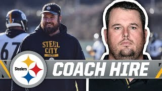 Shaun Sarrett Promoted to Offensive Line Coach | Pittsburgh Steelers