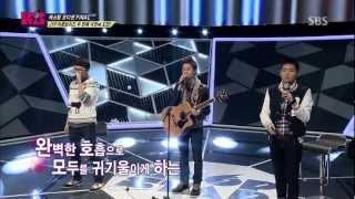 라쿤보이즈 (Raccoon Boys) [Like This] @KPOPSTAR Season 2