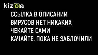 Цп Rar Скачать