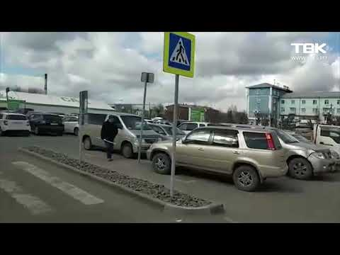 "Закрытие гипермаркета ""Леруа Мерлен"" на Красрабе"