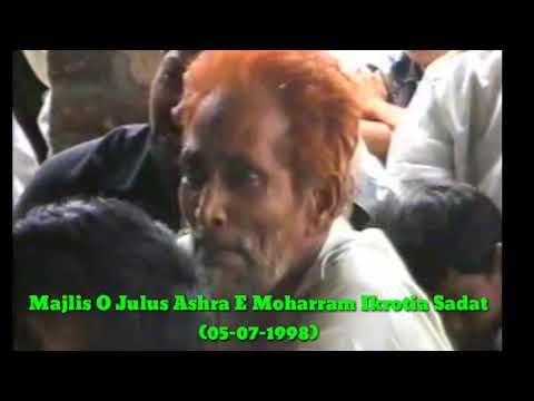 Majlis-O-Julus Ashra-E-Moharram in Ikrotia Sadat (1998) Part 2/3