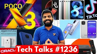 Tech Talks #1236 - Poco X3 India Launch Confirm, iPhone 12 Pro Fake, Realme with 875, TikTok Deal