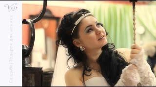 Свадьба Спасск Дальний - Невеста исполняет песню для жениха