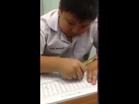 เด็ก ป.2 คิดเลขเร็วด้วยวิธี จินตคณิต