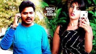 आ गया Ajay Maurya का सबसे बड़ा हिट गाना 2019 - Aso Holiya Me Gawe Na Aaib - Bhojpuri Hit Song