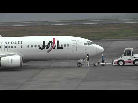 JAL EXPRESS Boeing 737-400 - Okayama Airport【OKJ/RJOB】 -