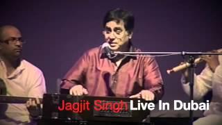 Jagjit Singh Live in Dubai