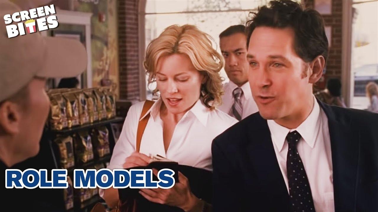 Role Models - Paul Rudd