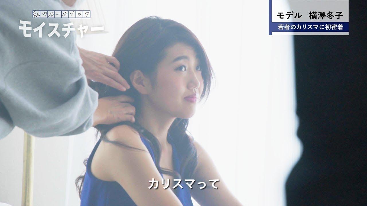 出産密着 横澤夏子