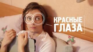 Люба и Аркаша – Порно