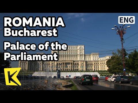 【K】Romania Travel-Bucharest[루마니아 여행-부쿠레슈티]혈세로 지은 인민궁전/Palatul Parlamentului/Palace of the Parliament