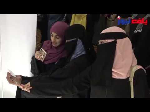 انطلاق المؤتمر العلمي الثامن لأمراض النساء والتوليد في العاصمة عدن _ يافع نيوز