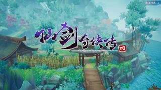 The Legend of Sword and Fairy 仙剑奇侠传四 mobile by tencent beta test gameplay