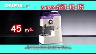 видео Машинка швейная ручная Bradex TD 0351