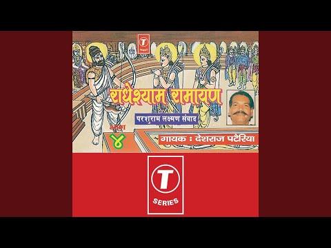 Parshuram Laxman Sanwaad