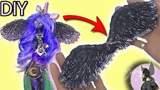 как сделать крылья кукле