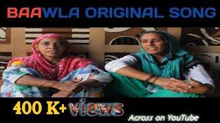 Baawla new official music video || Badshah lokgeet || haryanvi || #badshah #youtube #lokgeet #baawla