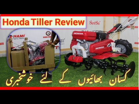 Honda Tiller Review or Unboxing || Modal FJ-500 || Danish Hameed