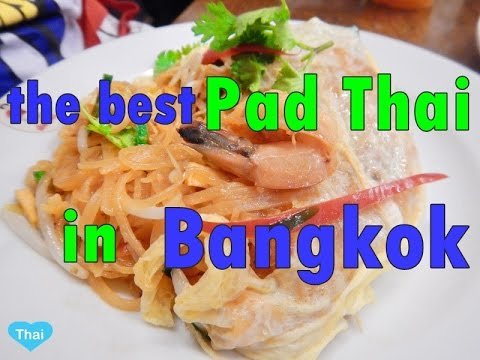The Best Pad Thai In Bangkok, Thailand: Thip Samai Restaurant